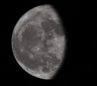 Εξασθενίζοντας κυρτό φεγγάρι - 16-1-2020