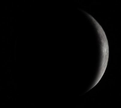 Κηρώνοντας ημισεληνοειδές φεγγάρι - 25-1-2020