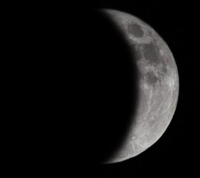 Κηρώνοντας ημισεληνοειδές φεγγάρι - 1-1-2020